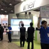 株式会社アイネット様とSPJが、Japan IT Week(東京ビッグサイト)に共同出展
