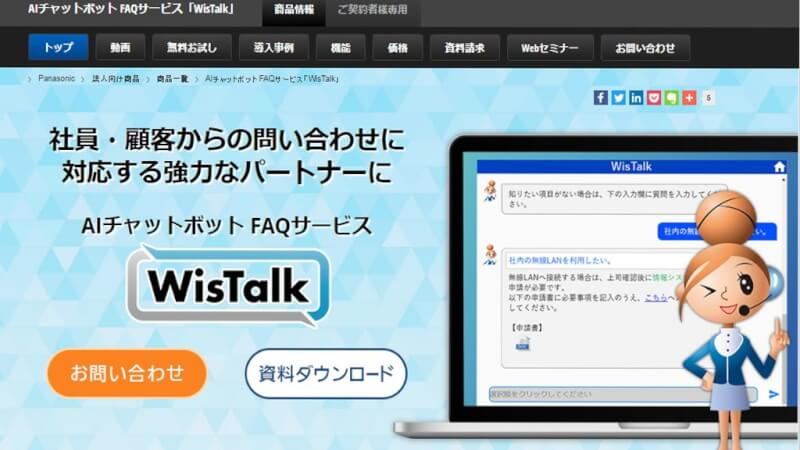 WisTalk
