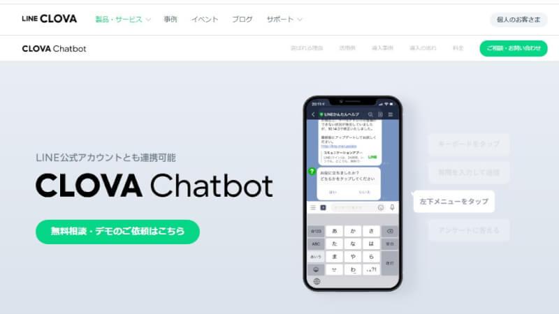 CLOVA Chatbot