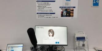 NECネクサソリューションズ 展示会